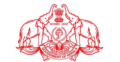 govt logo new